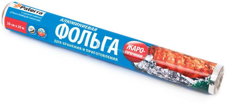 """Фольга пищевая Paterra """"Прочная"""", выполненная из алюминия, предназначена для приготовления блюд в духовых шкафах различных типов, на углях. Идеально подходит для хранения холодных и горячих продуктов, отлично держит заданную ей форму, препятствует смешиванию запахов, не токсична, безопасна при контакте с пищевыми продуктами.Толщина: 11 мкм.Ширина рулона: 29 см. Длина: 20 м."""