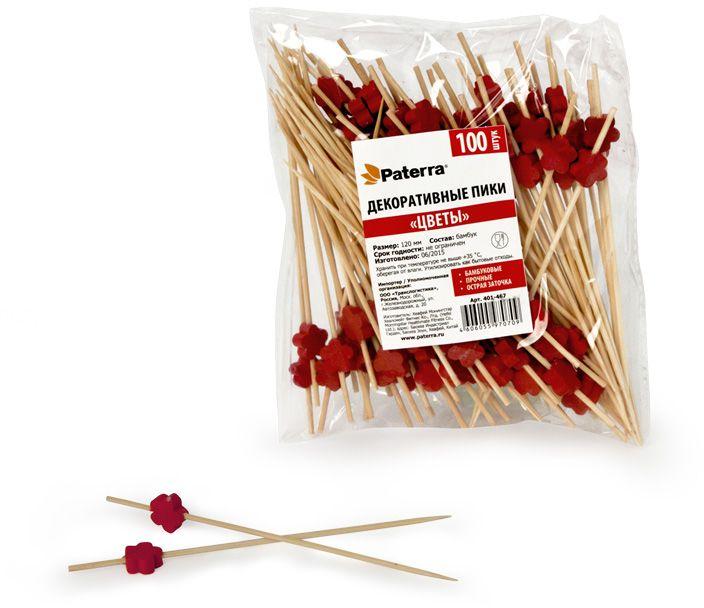 Пики декоративные Paterra Цветы, длина 12 см, 100 шт401-467Набор пик для канапе Paterra Цветы выполнен из бамбука. Верхушки оформлены цветочками. Такие пики помогут вам создать оригинальные канапе и бутерброды из самых простых продуктов. Представьте, насколько ярким и красивым станет ваш праздничный стол, и как будут приятно удивлены гости мастерством хозяйки. Длина пики: 12 см.Комплектация: 100 шт.