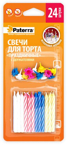 Свечи для торта Paterra, с подставками, 24 шт paterra