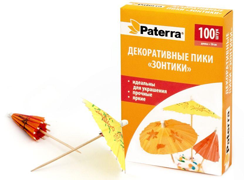 Пики декоративные Aviora Зонтики, 100 шт401-846