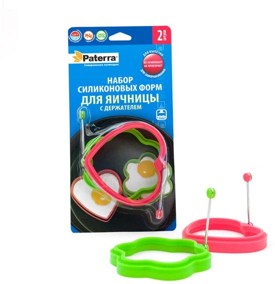 Набор форм для яичницы Paterra, с держателями, 2 шт253813Набор Paterra состоит из двух форм, выполненных из силикона в виде цветка и сердца. Изделия снабжены металлическими стержнями для комфортного использования. Такие формы позволят приготовить яичницу необычной формы. Просто поместите форму на сковородку, разбейте в нее яйцо и через некоторое время уберите форму. Яичница в необычном оформлении точно понравится вашим близким.Размер форм: 11 х 11 см.