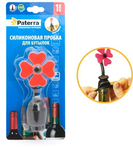 Пробка для бутылки Paterra402-459Силиконовая пробка Paterra позволяет сохранять аромат напитка долго время. Изделие подходит для бутылок разного типа и декорировано цветком. Пробка легко одевается на горловину бутылки. Обладает высокой степенью герметичности.Высота пробки: 11,5 см.