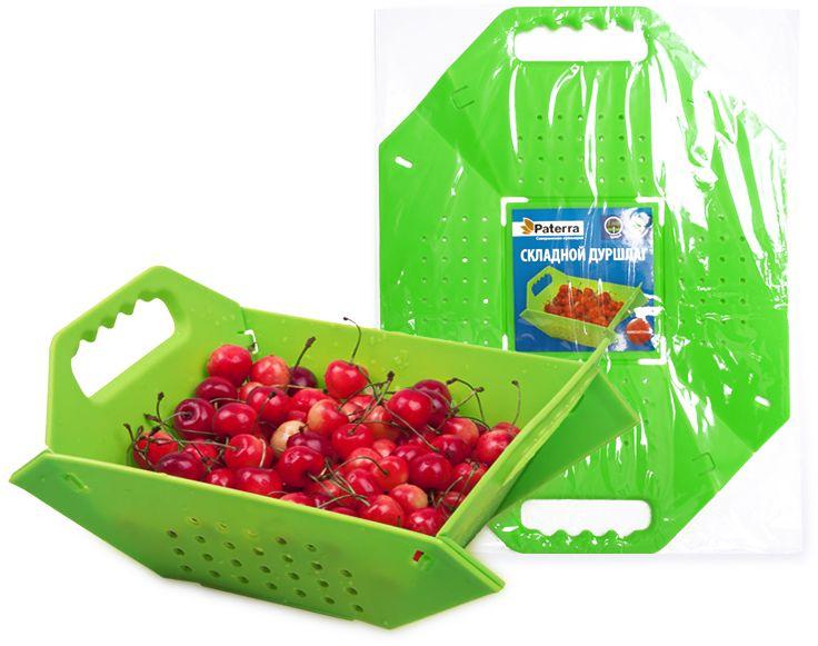 Дуршлаг Paterra, складной, 26,5 х 21 х 13 см402-546Дуршлаг Paterra изготовлен из качественного пластика. Всего 4 щелчка - и дуршлаг превращается в тонкую пластину, которую можно поставить на любой полке, например рядом с разделочными досками. Чтобы собрать дуршлаг достаточно потянуть ручки в направлении друг друга и зафиксировать защелки.В таком дуршлаге удобно промывать ягоды, фрукты, овощи, а также процеживать макароны. Стильный дизайн и яркий цвет дуршлага не дадут ему потеряться на кухне.Легко моется как вручную, так и в посудомоечной машине.Размер изделия (в разложенном виде): 42 х 32 х 3 см.