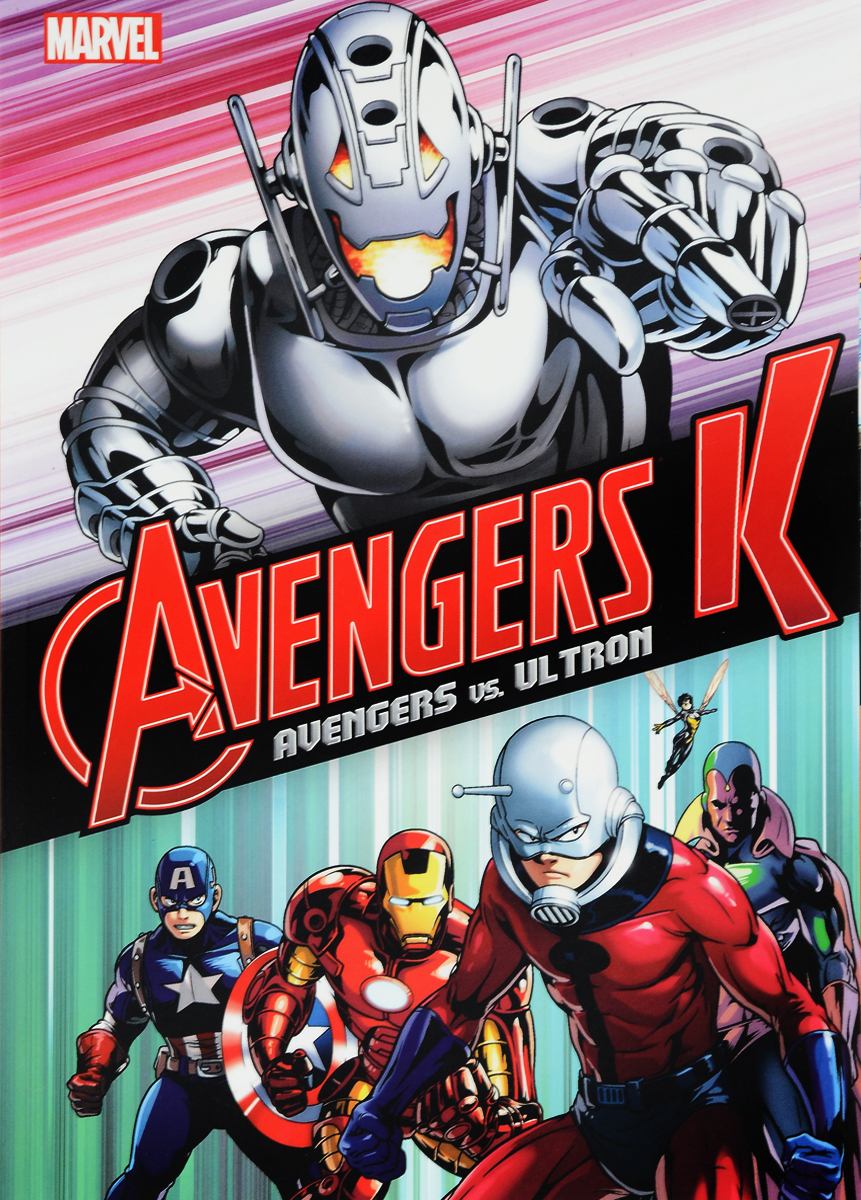 Avengers K: Book 1: Avengers vs. Ultron new scientist the origin of almost everything