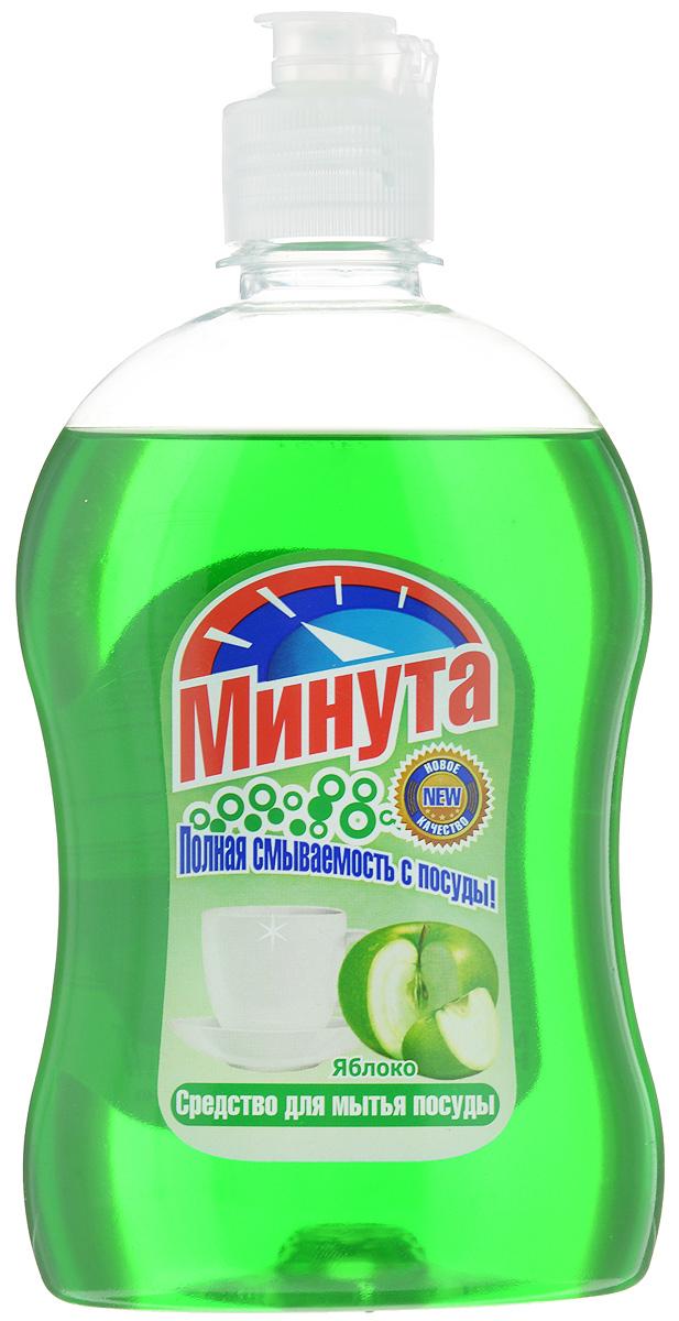 Средство для мытья посуды Минута Яблоко, 500 мл4605845000404Средство для мытья посуды Минута Яблоко быстро и эффективно удаляет жир и другие загрязнения как в горячей, так и в холодной воде. Средство придает посуде блеск, легко смывается водой и не раздражает кожу рук. Создает обильную пену.Товар сертифицирован.Как выбрать качественную бытовую химию, безопасную для природы и людей. Статья OZON Гид