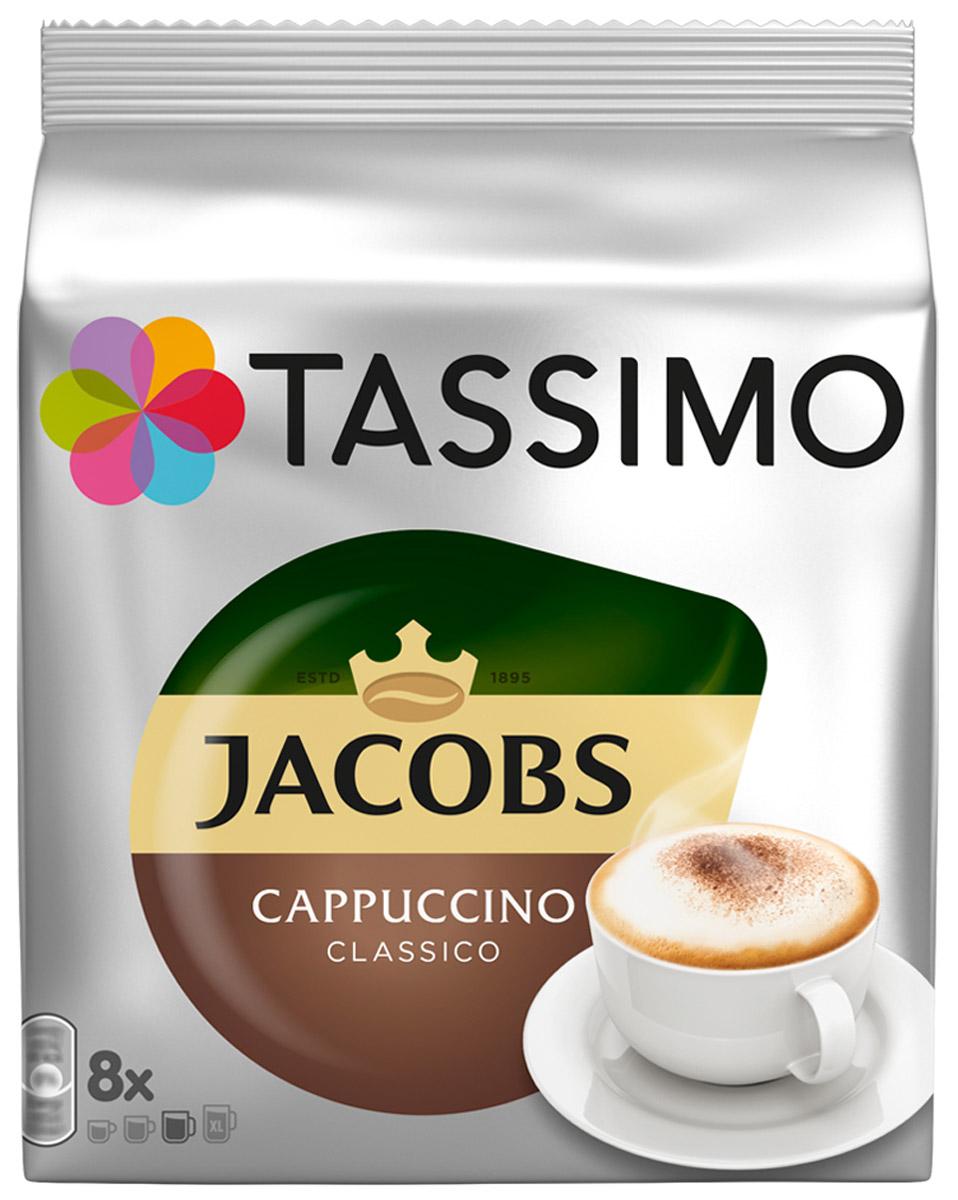 Tassimo Jacobs Cappuccino кофе в капсулах, 260 г_1 пачкаНасыщенный кофе эспрессо Jacobs Cappuccino c ярким вкусом и великолепной молочной пенкой. Приготовьте эспрессо, добавьте молоко из специального T-Диска. Готово! А теперь насладитесь нежным капучино. В каждой упаковке находятся 8 Т-Дисков Jacobs Эспрессо и 8 молочных T-Дисков.В каждом Т-Диске Jacobs Monarch содержится точно дозированная порция молотого кофе. Каждый из этих специально разработанных Т-Дисков имеет уникальный штрих-код, который считывается кофемашиной TASSIMO. В этом коде указан объем воды, время приготовления и оптимальная температура, необходимая для получения чашки безупречного напитка.Опираясь на свой многолетний опыт в производстве молока и продуктов питания, компания Kraft разработала и запатентовала метод ультрафильтрации (UF) молока. Эта технология позволяет концентрировать натуральное молоко и стабилизировать его для хранения при комнатной температуре с сохранением всех свойств свежего молока (вида, вкуса и способности образования пенки). Молочные продукты TASSIMO не имеют ни желтоватого цвета, ни привкуса пастеризованного или порошкового молока. Такое молоко является уникальным для TASSIMO: ни в каких других кофемашинах не используются жидкие молочные продукты в капсулах или дисках.Одна капсула рассчитана на приготовление 190 мл напитка.Состав: кофе натуральный жареный молотый.Молочный продукт стерилизованный с сахаром для приготовления кофейного напитка Капучино: ультрафильтрованный деминерализованный молочный концентрат с пониженным содержанием лактозы (76%), вода питьевая, сахар (14%), соль, регулятор кислотности (Е 339(ii)). Содержит молочный продукт. Противопоказано при индивидуальной непереносимости к белку молока. Насыщенный кофе эспрессо Jacobs Monarch с ярким вкусом и великолепной молочной пенкой. Пищевая ценность в 100мл продукта: белки 1,7 г, углеводы 3,2 г в том числе сахара 3,2 г, жиры 1,9 г из которых насыщенные 1,3 г. Энергетическая ценность 37 ккал.Рекомендуемый способ при
