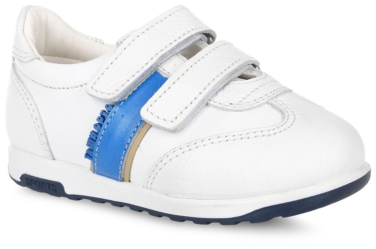 Кроссовки для мальчика Таши Орто, цвет: белый, темно-голубой. 271-06. Размер 23271-06Кроссовки Таши Орто выполнены из высококачественной натуральной кожи и оформлены фирменной нашивкой. Полужесткий задник и два ремешка с застежками-липучками надежно зафиксируют ножку ребенка, не давая ей смещаться в разные стороны. Мягкий кант обеспечит комфорт при движении. Внутренняя поверхность и стелька выполнены из натуральной мягкой кожи. Стелька дополнена супинатором с перфорацией, который обеспечивает правильное положение ноги ребенка при ходьбе, предотвращает плоскостопие. Подошва изготовлена из пластичного полиуретана и дополнена ортопедическим каблуком Томаса, который продлен с внутренней стороны подошвы, что препятствует заваливанию стопы внутрь. Также подошва оснащена протектором, который гарантирует отличное сцепление с любой поверхностью.
