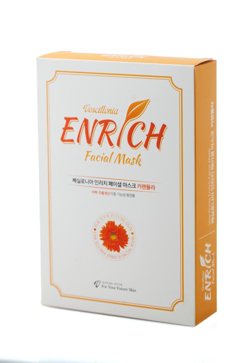 Маска для лица с экстрактом календулы Vescillonia Enrich Facial Mask, 5 шт00-00000121Маска предназначена для ухода за кожей лица. Обладает антисептическим, противовоспалительным, восстанавливающим, смягчающим и успокаивающим эффектом. Кожа приобретает гладкость и мягкость, ее цвет становится здоровым и ровным