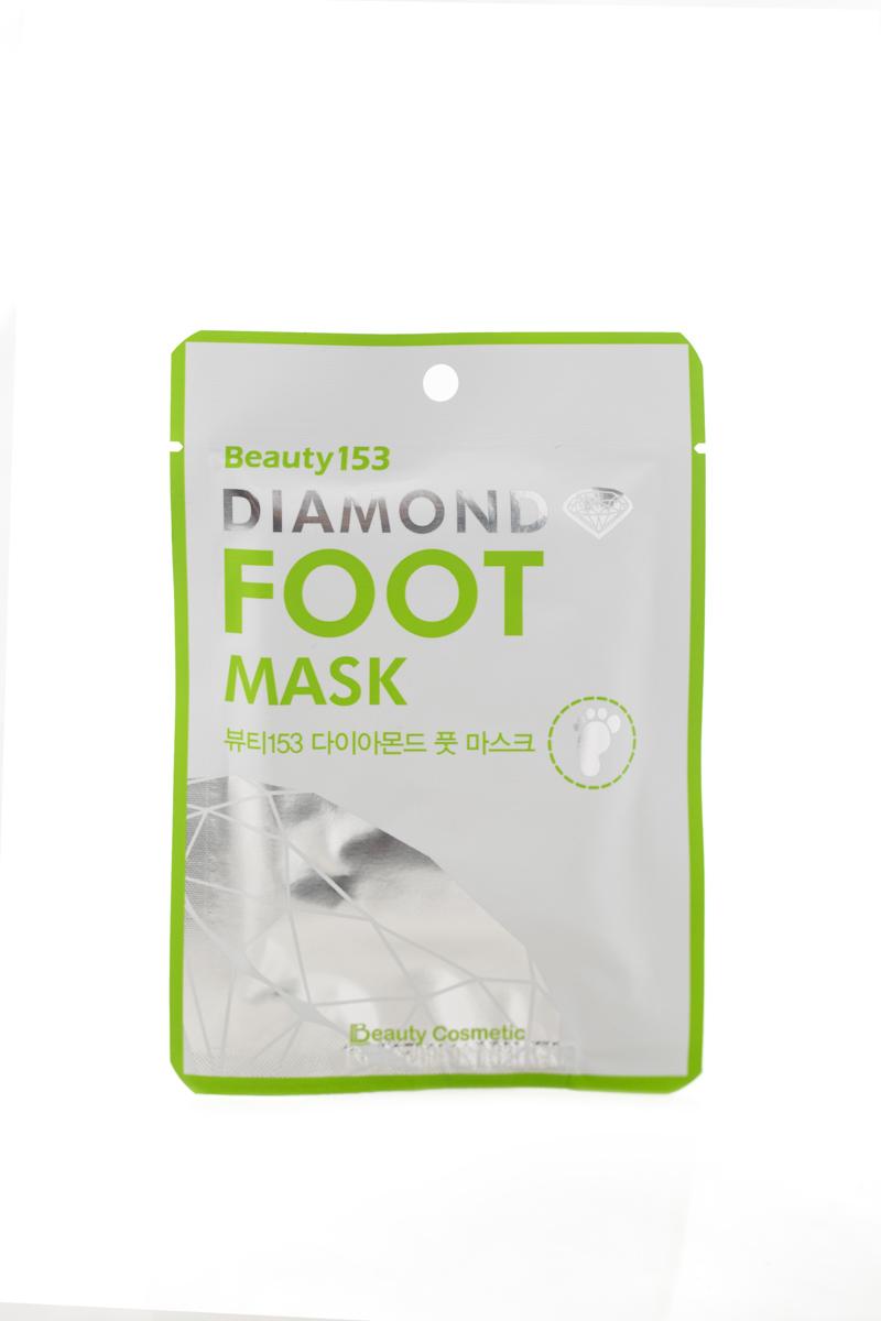 Маска для ног Beauty153 Diamond Foot Mask00-00000116Маска в виде носочков с питательным составом предназначена для ухода за кожей ног. Обладает питательным, защитным, смягчающим, регенерирующим, увлажняющим, успокаивающим действием.