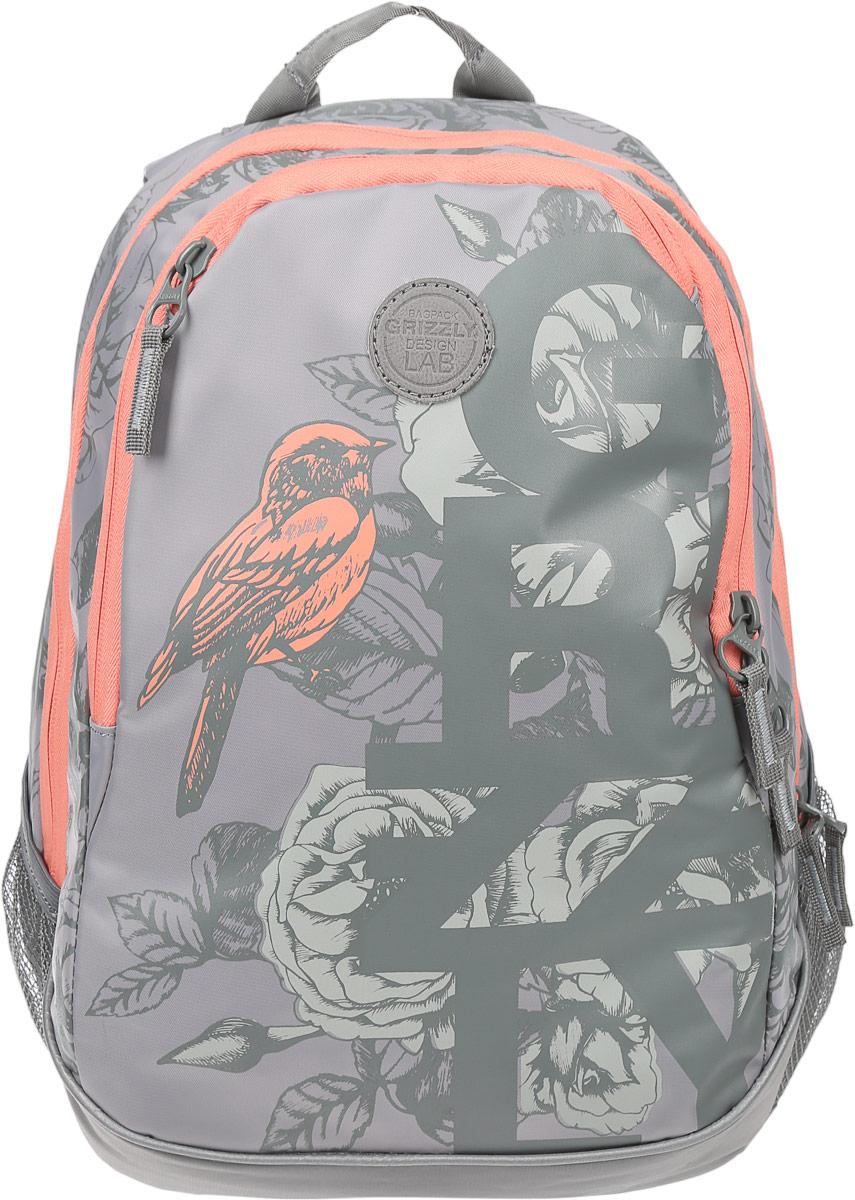 Рюкзак городской женский Grizzly, цвет: серый, персиковый, 22 л. RD-740-1/3