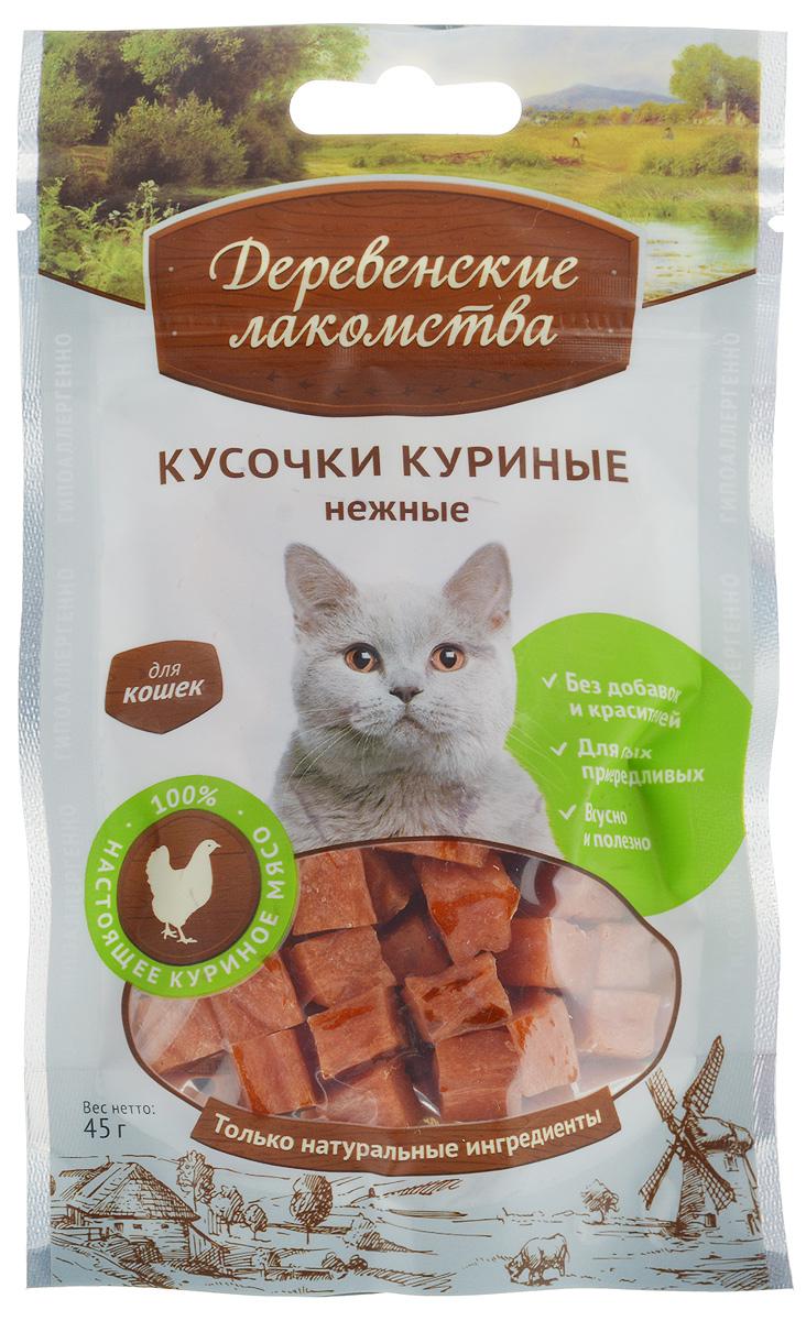 Лакомство для кошек Деревенские лакомства Кусочки, куриные, 45 г de markt радуга 6 262010108