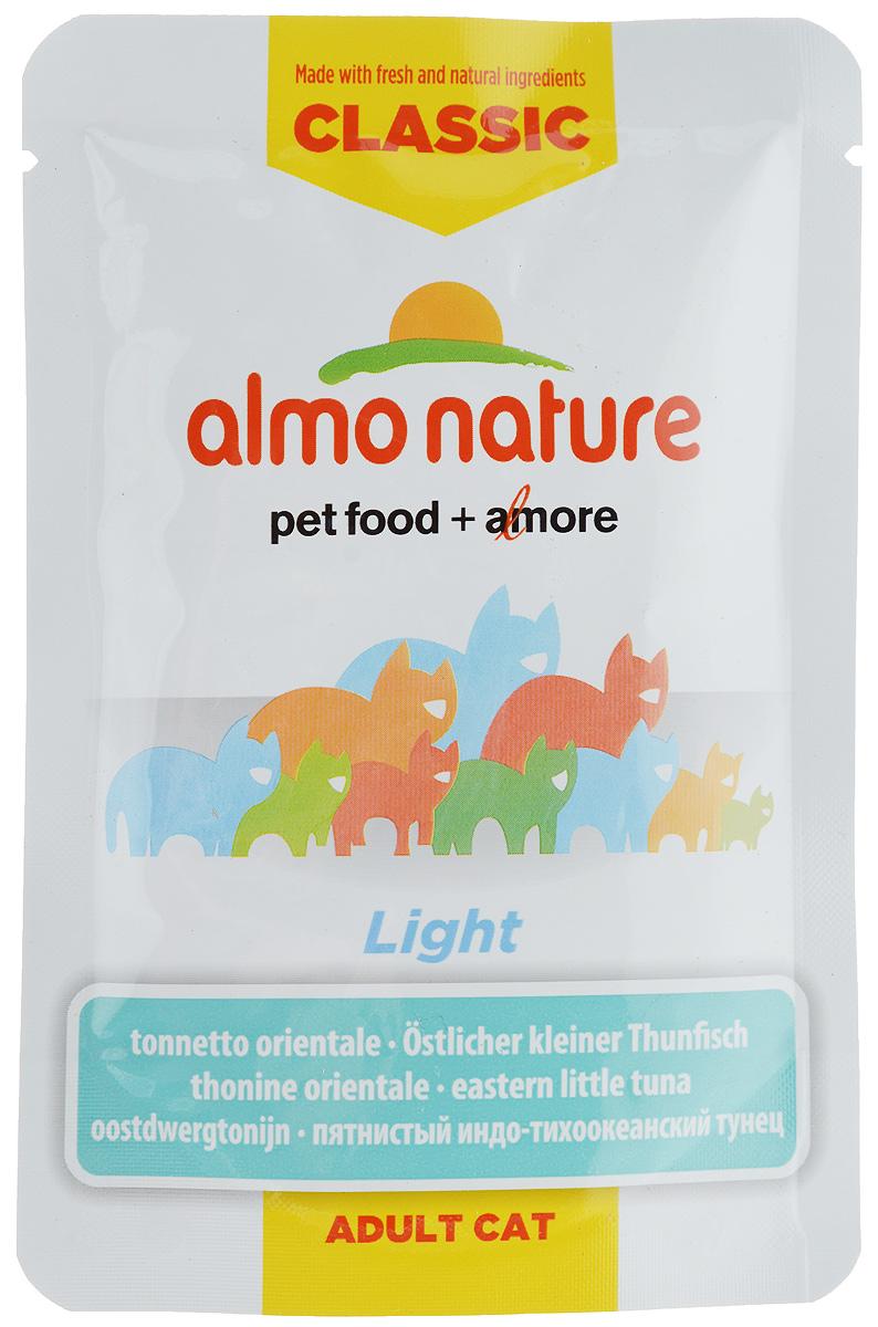 Консервы Almo Nature Light для кошек, склонных к избыточному весу, с пятнистым индо-тихоокеанским тунцом, 55 г23415Консервы Almo Nature Light, приготовленные из свежих и натуральных продуктов, являются идеальным кормом для кошек, склонных к избыточному весу. Угощение бережно приготовлено из самых свежих ингредиентов. Корм обогащен витаминами и минералами для здоровья, а также для хорошего самочувствия. Ваш питомец будет в полном восторге! Пищевая ценность: белок 12%, клетчатка 0,1%, жиры 0,2%, зола 2%, влажность 85%. Энергетическая ценность: 437 ккал/кг.Товар сертифицирован.