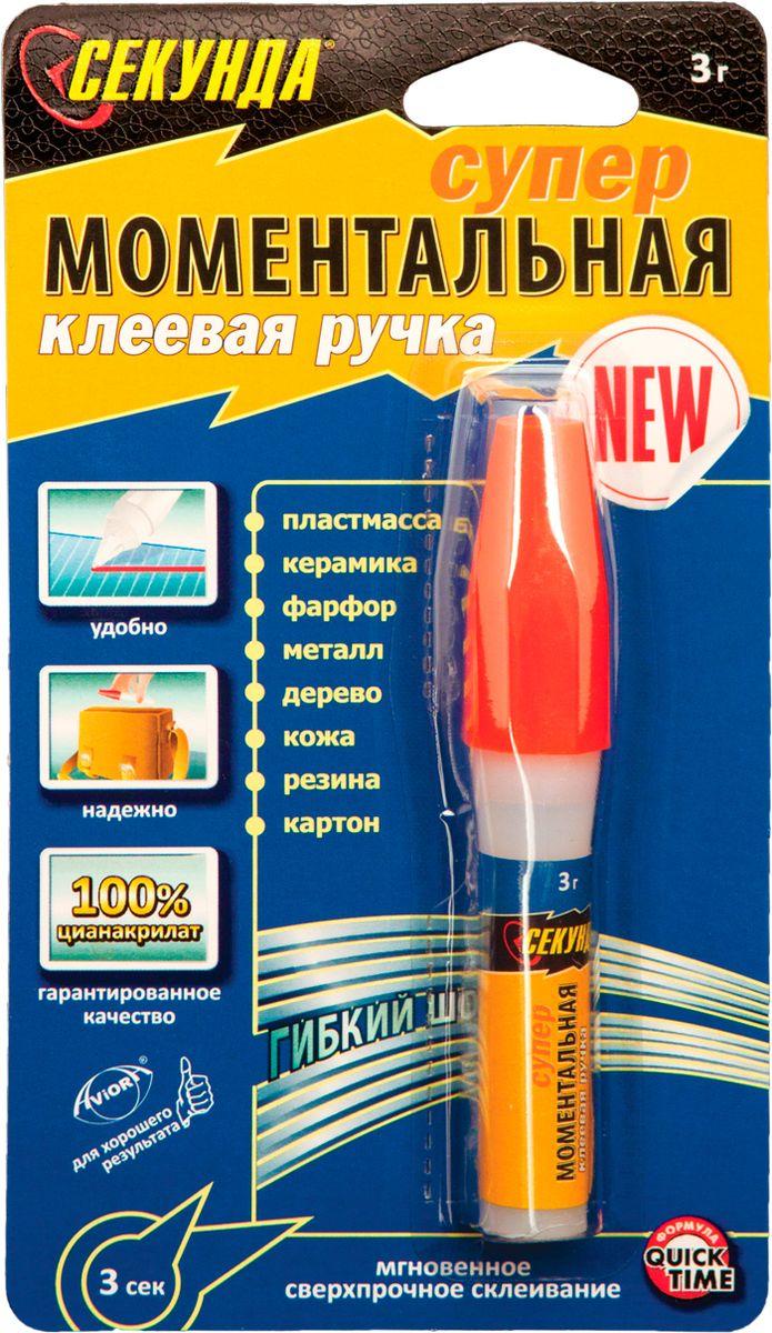 Ручка клеевая Секунда, прозрачная, 3 г403-061Клеевая ручка Секунда - кардинально новое решение для удобного, точечного и многократного использования клея. Уникальная система подачи клеевого состава позволяет использовать его многократно, так как он не засыхает в носике тюбика. Кроме этого, клеевая ручка дает возможность контролировать объем вытекаемого клея благодаря специальному стержню, а это - аккуратное и безопасное использование, что может быть особенно актуально для начинающих мастеров или работ, связанных с точечным нанесением.Формула клеевого состава не отличается от других моментальных клеев Секунда. Это высококачественный клей, который позволяет надежно склеивать самые разные материалы, в том числе картон, кожу, керамику, метал, пластик и другие материалы. Время высыхания клея 3 секунды.Клеевая ручка Секунда - отличное решение для того, чтобы клей был всегда под рукой!Состав: цианакрилат.Товар сертифицирован.