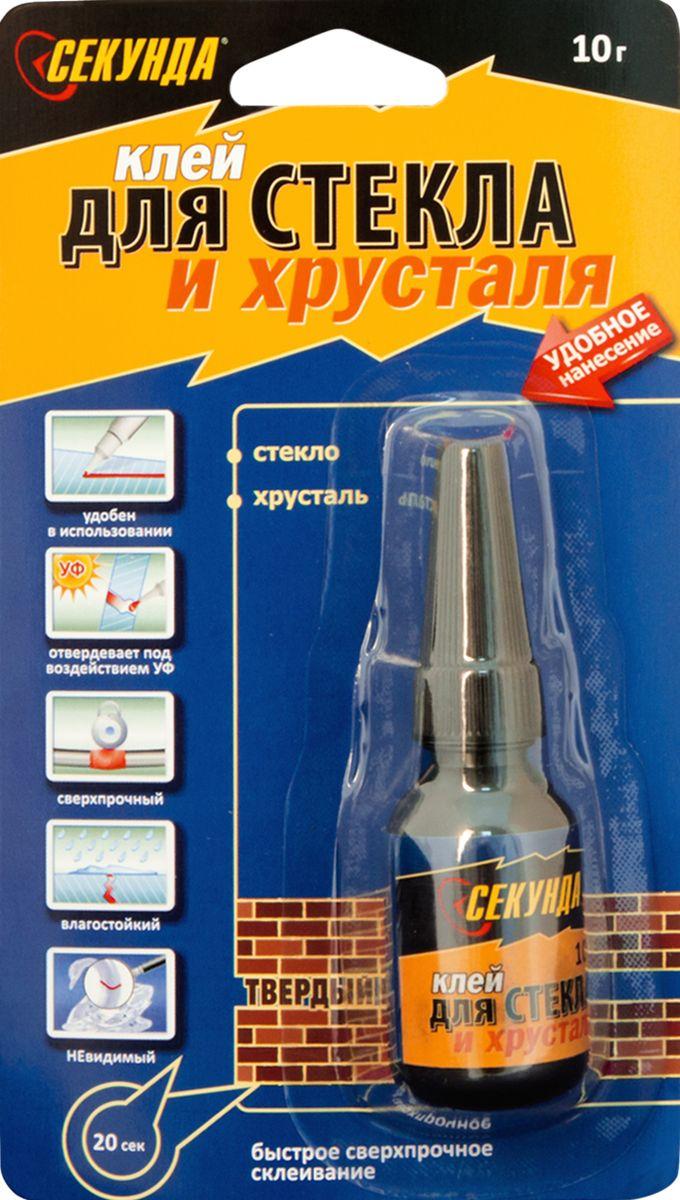 Клей прозрачный для стекла Секунда, прозрачный, 10 г403-069Склеивает под воздействием ультрафиолета стекло, хрусталь - между собой, а также с металлами. Клей предназначен для ремонта различных стеклянных и хрустальных изделий. Полученное соединение не меняет прочностных свойств со временем. Соединение устойчиво к воде, воздействию высоких температур и к чистящим средствам.• Секундное склеивание• Отвердевает под воздействием ультрафиолета• Прочный невидимый шов• Не содержит толуолаСОСТАВ: акриловая кислота, гидроксиэтилметакрилат, сложноэфирный метакрилат.