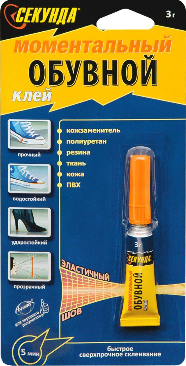 Моментальный обувной клей Секунда, прозрачный, 3 г403-173Предназначен для быстрого ремонта обуви. Гелеобразная струтура предотвращает растекание по поверхности, что препятствует появлению пятен на обуви. Моментально склеивает в различных сочетаниях компоненты, которые применяются при изготовлении спортивной обуви.• Минутное склеивание• Прочный шов• Не образует пятен• Не течетСОСТАВ: цианакрилат, коллоидальная двуокись кремния, каучук.