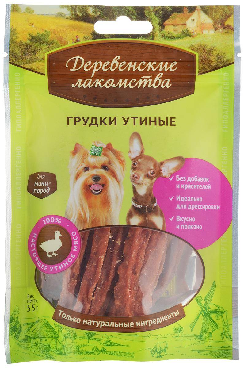 Лакомство для собак мини-пород Деревенские лакомства, грудки утиные, 55 г лакомство для собак деревенские лакомства косточки из индейки для мини пород 55г