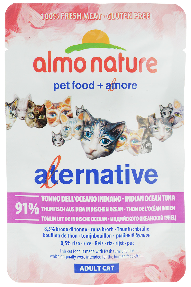 Консервы Almo Nature Alternative для кошек, с индийско-океанским тунцом, 55 г20404Консервы Almo Nature Alternative - корм для кошек наиболее приближенный к природе. Уникальность его заключается в том, что мясо тунца не подвергается предварительной обработке, а упаковывается в свежем (сыром) виде и готовится внутри пауча, что позволяет сохранить все питательные вещества, неповторимый вкус и аромат мяса.Товар сертифицирован.