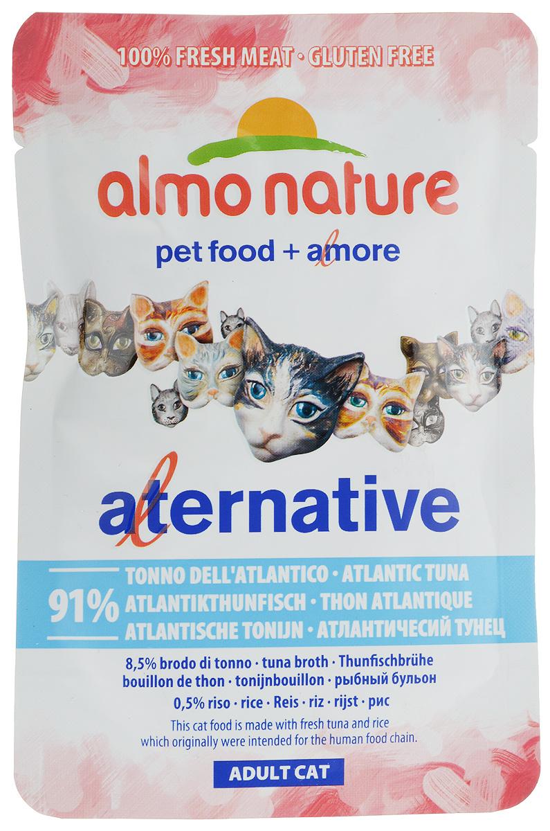 Консервы Almo Nature Alternative для кошек, с атлантическим тунцом, 55 г20402Консервы Almo Nature Alternative - корм для кошек наиболее приближенный к природе. Уникальность его заключается в том, что мясо тунца не подвергается предварительной обработке, а упаковывается в свежем (сыром) виде и готовится внутри пауча, что позволяет сохранить все питательные вещества, неповторимый вкус и аромат мяса.Товар сертифицирован.