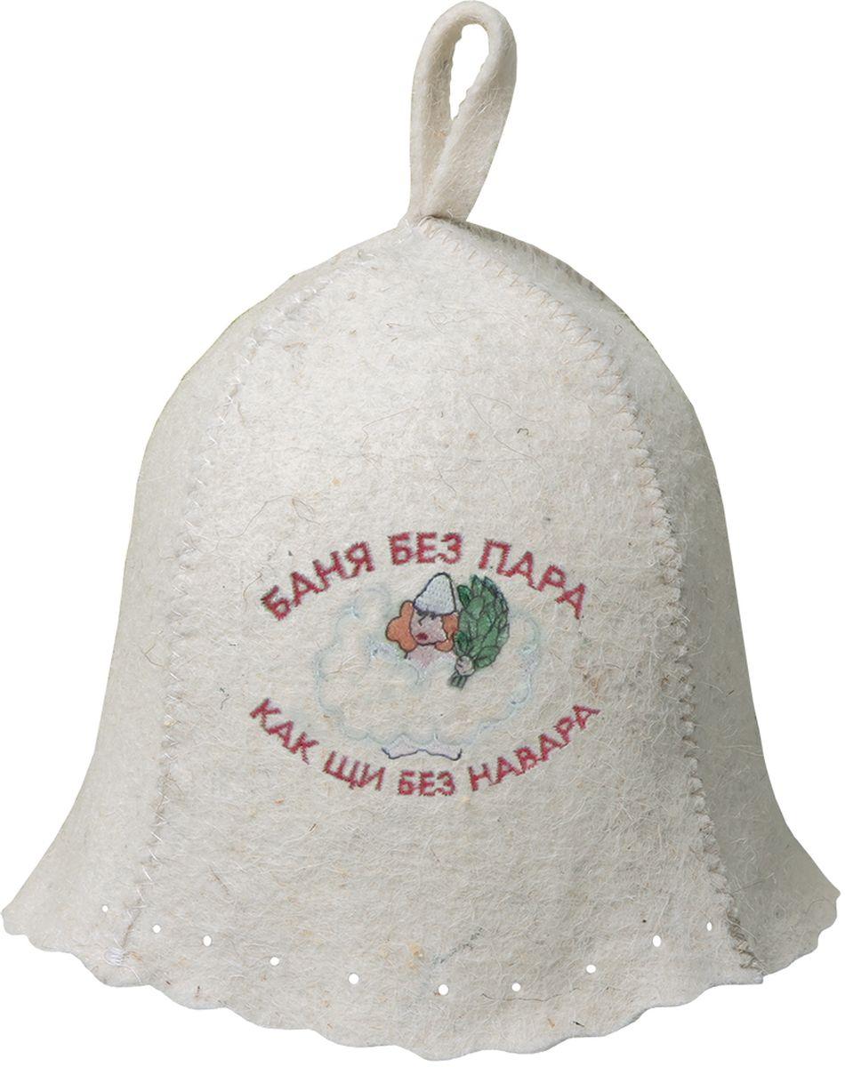 Шапка для бани и сауны Hot Pot Баня без пара как щи без навара41163Шапка для бани и сауны Hot Pot — это необходимый аксессуар при посещении парной. Такая шапка защитит от головокружения и перегрева головы, а также предотвратит ломкость и сухость волос. Изделие замечательно впитывает влагу, хорошо сидит на голове, обеспечивает комфорт и удовольствие от отдыха в парилке. Незаменима в традиционной русской бане, также используется в финских саунах, где температура сухого воздуха может достигать 100°С. Шапка дополнена вышивкой с забавной надписью и петлей для подвешивания на крючок.