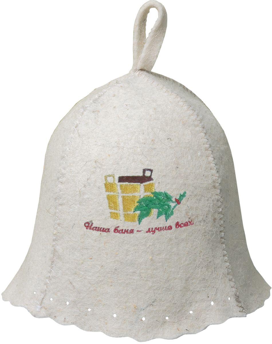 Шапка для бани и сауны Hot Pot Наша баня - лучше всех!41165Шапка для бани и сауны Hot Pot — это необходимый аксессуар при посещении парной. Такая шапка защитит от головокружения и перегрева головы, а также предотвратит ломкость и сухость волос. Изделие замечательно впитывает влагу, хорошо сидит на голове, обеспечивает комфорт и удовольствие от отдыха в парилке. Незаменима в традиционной русской бане, также используется в финских саунах, где температура сухого воздуха может достигать 100°С. Шапка дополнена вышивкой с забавной надписью и петлей для подвешивания на крючок.