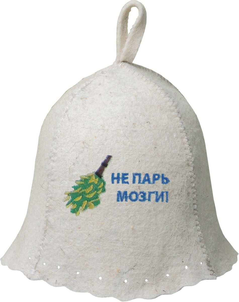 Шапка для бани и сауны Hot Pot Не парь мозги41166Шапка для бани и сауны Hot Pot — это необходимый аксессуар при посещении парной. Такая шапка защитит от головокружения и перегрева головы, а также предотвратит ломкость и сухость волос. Изделие замечательно впитывает влагу, хорошо сидит на голове, обеспечивает комфорт и удовольствие от отдыха в парилке. Незаменима в традиционной русской бане, также используется в финских саунах, где температура сухого воздуха может достигать 100°С. Шапка дополнена вышивкой с забавной надписью и петлей для подвешивания на крючок.