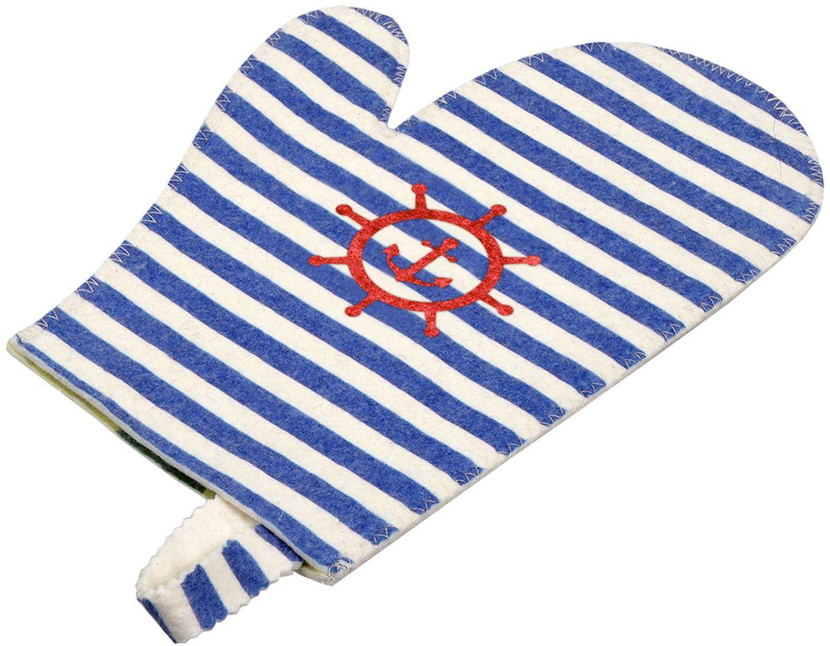Рукавица для бани и сауны Банные штучки Морская41220Рукавица Банные штучки Морская, изготовленная из войлока, - незаменимый банный атрибут. Изделие оснащено петелькой для подвешивания на крючок.Такая рукавица защищает руки от горячего пара, делает комфортным пребывание в парной. Материал: 100% войлок.