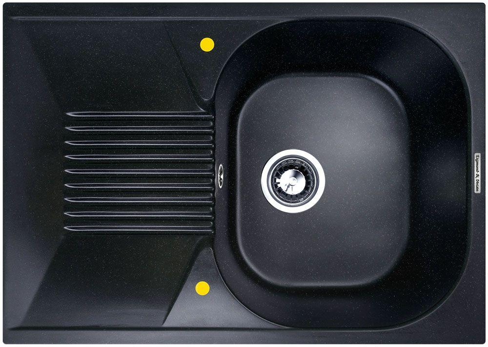 Мойка кухонная Zigmund & Shtain Klassisch 695, врезная, 1 чаша, крыло, цвет: темная скалаklassisch695Zigmund & Shtain KLASSISCH 695,кухонная мойка, иск.гранит, 1чаша-крыло, форма-квадрат, глубина -21 см, ЦВЕТ темная скала