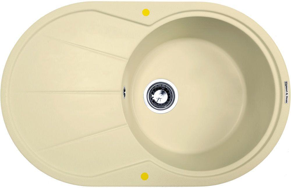 """Мойка для кухни """"Zigmund & Shtain"""" с врезной установкой выполнена из искусственного гранита круглой формы.  Врезная мойка монтируется в уже подогнанную под нее столешницу или тумбу. Своей верхней цельнометаллической кромкой она плотно прижимается к поверхности тумбы (столешницы).  Мойка оснащена удобным крылом, которое можно повернуть в необходимую сторону. Крыло крайне функционально и вместительно, что позволяет размещать на поверхности мойки большое количество посуды, в том числе, крупногабаритную кухонную утварь. Благодаря плавности линий, изящная овальная форма раковины, добавляет интерьеру гармонии и ощущения завершенности. Еще одним неоспоримым преимуществом являются большая глубина чаши с широким диаметром, в нее легко поместятся гусятница или крупная кастрюля. Для монтажа в комплекте предусмотрены качественные крепежи и дополнительные элементы.  Общий размер: 77 х 49,5 см. Внутренний диаметр чаши: 41,5 см. Глубина чащи: 19 см. Ширина шкафа: 50 см."""