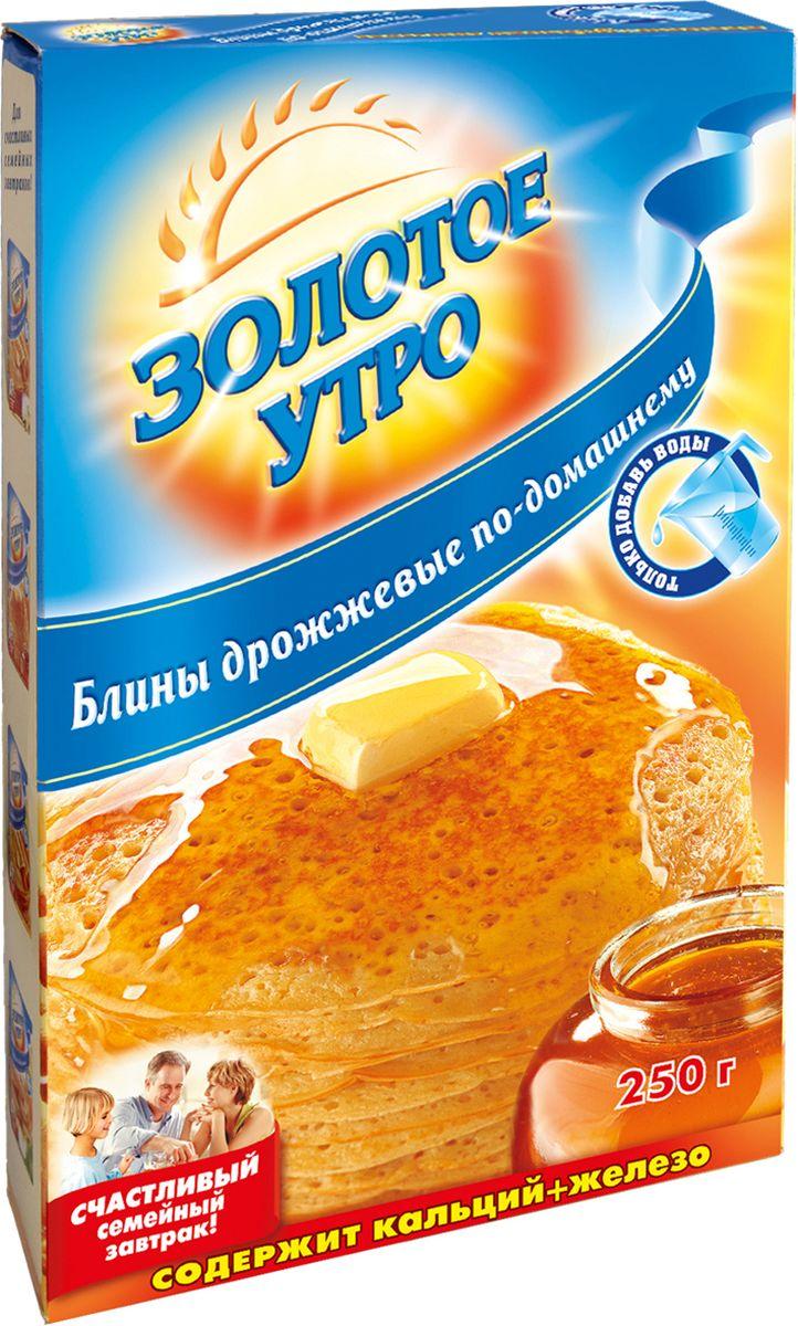 Пудовъ блины дрожжевые по-домашнему, 250 г4607012291349Вкусные и простые в приготовлении дрожжевые блины, созданные для счастливых семейных завтраков. Универсальны для любого типа начинки. Входящие в состав смеси кальций, железо и витамины обеспечивают сбалансированное питание для взрослых и детей. Благодаря уникальной рецептуре и натуральным ингредиентам вы можете быстро и без хлопот порадовать близких и родных ажурными дрожжевыми блинами.Уважаемые клиенты! Обращаем ваше внимание, что полный перечень состава продукта представлен на дополнительном изображении.