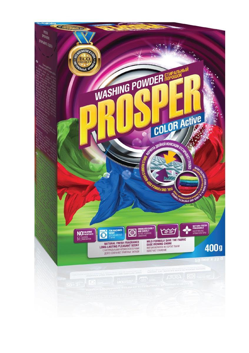 Стиральный порошок PROSPER Color Active Автомат, концентрированный, 400 г стиральный порошок topperr 3205 active