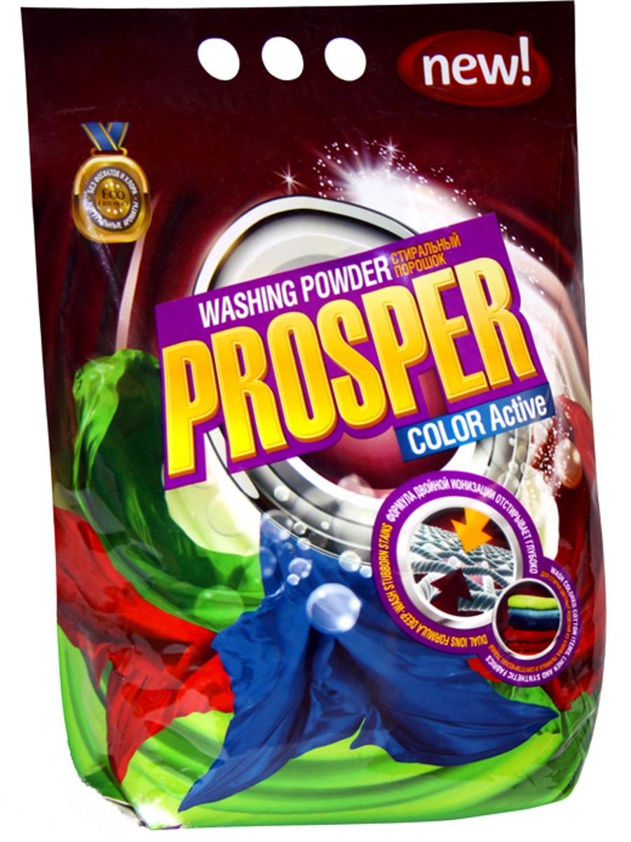 Стиральный порошок PROSPER Color Active Автомат, концентрированный, 1,5 кг стиральный порошок topperr 3205 active