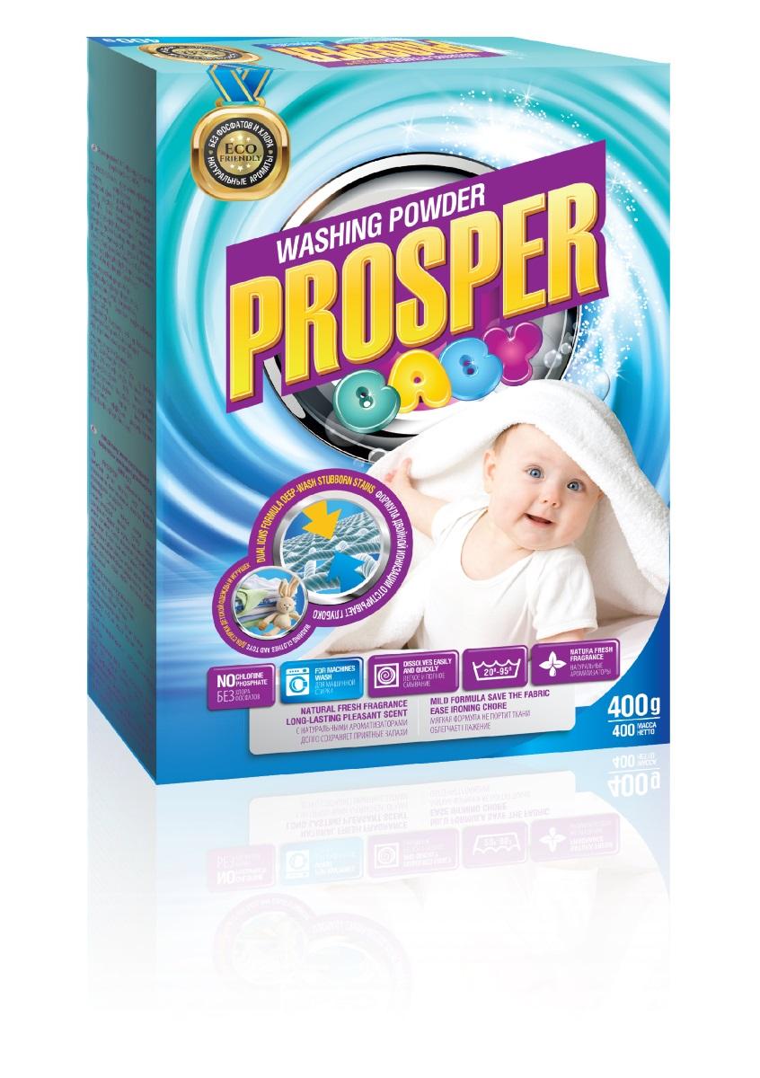 Стиральный порошок для детских вещей и мягких игрушек PROSPER, концентрированный, 400 г стиральный порошок для ручной стирки пемос 350 г
