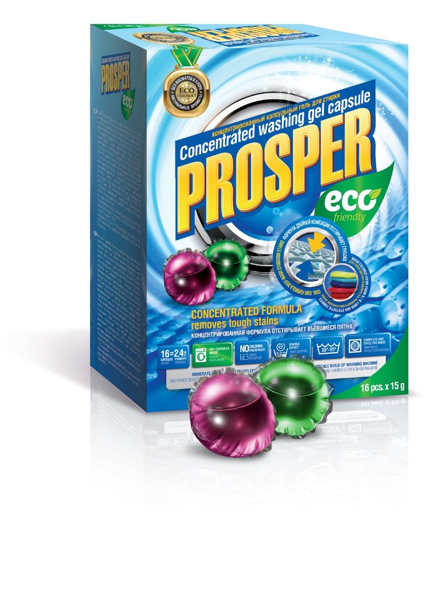 Гель для стирки PROSPER ECO Friendly, в капсулах, концентрированный, 350 г4623721457586Гель для стирки PROSPER ECO Friendly предназначен для стирки изделий из хлопка, льняных и синтетических тканей любого цвета. Не содержит фосфатов и хлора, не вызывает аллергии и раздражения, безопасен для окружающей среды. Быстро растворяется в теплой и холодной воде, легко вымывается, не оставляет разводов. Формула двойной ионизации обеспечивает эффект двойной стирки, позволяет отстирывать въевшиеся и застарелые пятна.- Предназначен для использования в стиральных машинах любого типа.- Предотвращает образование накипи.Концентрированный состав 1 капсула - 1 стирка (16 капсул заменяют 2,4 кг обычного стирального порошка).Капсула легко размещается в барабане, избавляя от необходимости дозировать средство и очищать отсек стиральной машины после стирки.