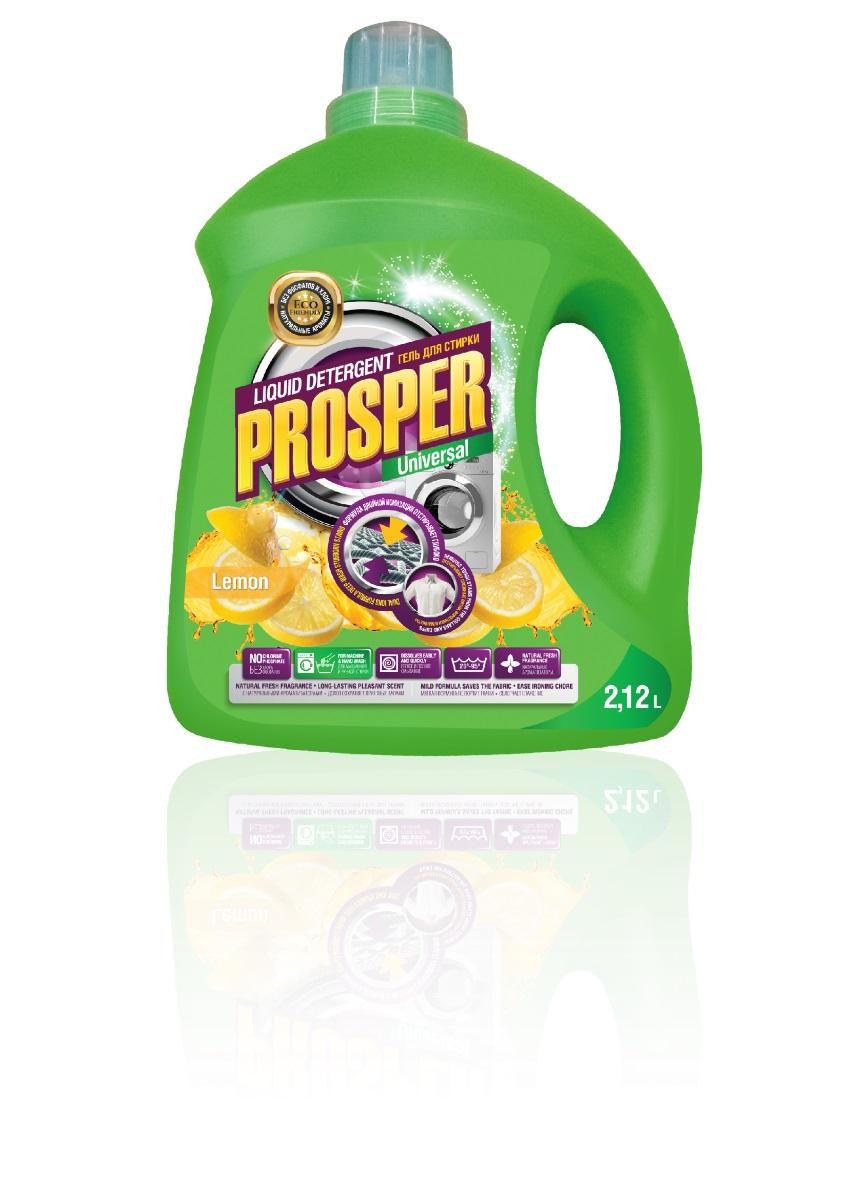 Гель для стирки PROSPER Лимон, концентрированный, 2,12 л4623721518805Гель для стирки PROSPER Лимон имеет формула двойной ионизации, которая эффективно удаляет загрязнения различного происхождения, в том числе сложные и застарелые пятна. - Предотвращает усадку и потерю формы изделий.- Не содержит фосфатов и хлора, не вызывает аллергии и раздражения, безопасен для окружающей среды.- Быстро растворяется в теплой и холодной воде, легко вымывается, не оставляет разводов.- Содержит натуральные ароматизаторы, придает тканям легкий цитрусовый аромат.- Экономно расходуется благодаря концентрированному составу.- Предназначен для использования в стиральных машинах любого типа и ручной стирки.- Предотвращает образование накипи.
