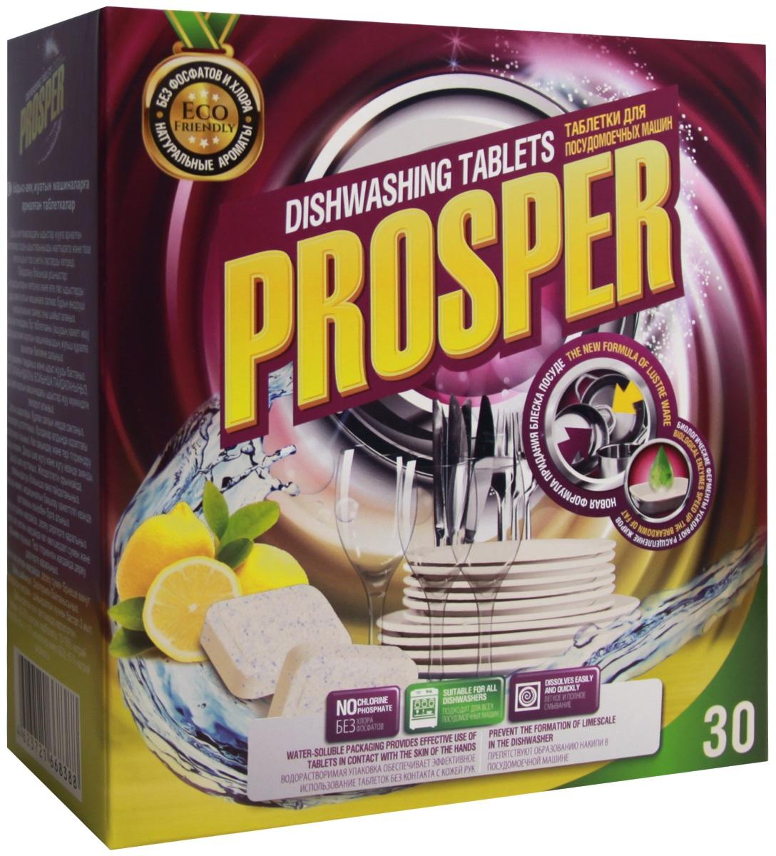 Таблетки для посудомоечных машин PROSPER, с ароматом лимона, 600 г4623721668388Таблетки для посудомоечных машин PROSPER имеет высокую очищающую способность против жирных и засохщих пятен. - Эффективно удаляют неприятные запахи. - Придают посуде ослепительный блеск. - Входящий в состав таблеток ополаскиватель не оставляет на посуде разводов и известковых пятен. - Не содержат фосфатов и хлора, не вызывают аллергии и раздражения, безопасны для окружающей среды. - Удобная упаковка: каждая таблетка в отдельной растворимой упаковке. - Эффективны при использовании в жесткой воде. - Предотвращают образование накипи.