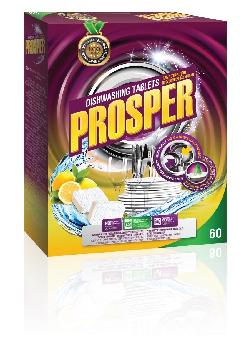 Таблетки для посудомоечных машин PROSPER, с ароматом лимона, 1,2 кг