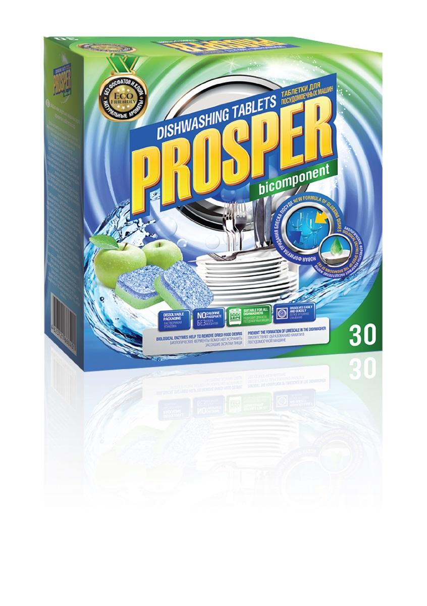 Таблетки для посудомоечных машин PROSPER, с ароматом зеленого яблока, 600 г4623721668401Таблетки для посудомоечных машин PROSPER имеют улучшенную двухкомпонентную формулу, которая эффективно очищает посуду от жира, грязи и засохщих остатков пищи.- Придают посуде ослепительный блеск.- Эффективно удаляют налет от чая и кофе.- Входящий в состав таблеток ополаскиватель не оставляет на посуде разводов и известковых пятен.- Не содержит фосфатов и хлора, не вызывают аллергии и раздражения, безопасны для окружающей среды.- Удобная упаковка: каждая таблетка в отдельной растворимой упаковке.- Эффективны при использовании в жесткой воде.- Предотвращают образование накипи.Как выбрать качественную бытовую химию, безопасную для природы и людей. Статья OZON Гид