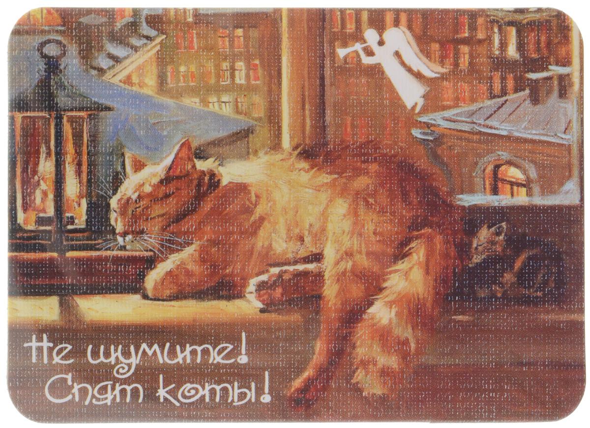 Магнит Не шумите! Спят коты!, 6,8 х 9,4 см3586Магнит Не шумите! Спят коты! прекрасно подойдет в качестве сувенира. Изделие оформлено красочным рисунком и дополнено надписью Не шумите! Спят коты!.Магнит можно прикрепить на любую металлическую поверхность. С помощью магнитов вы можете создать собственную мини-галерею, а также сделать оригинальный подарок вашим близким!Художник: Мария Павлова.Размер магнита: 6,8 х 9,4 см.