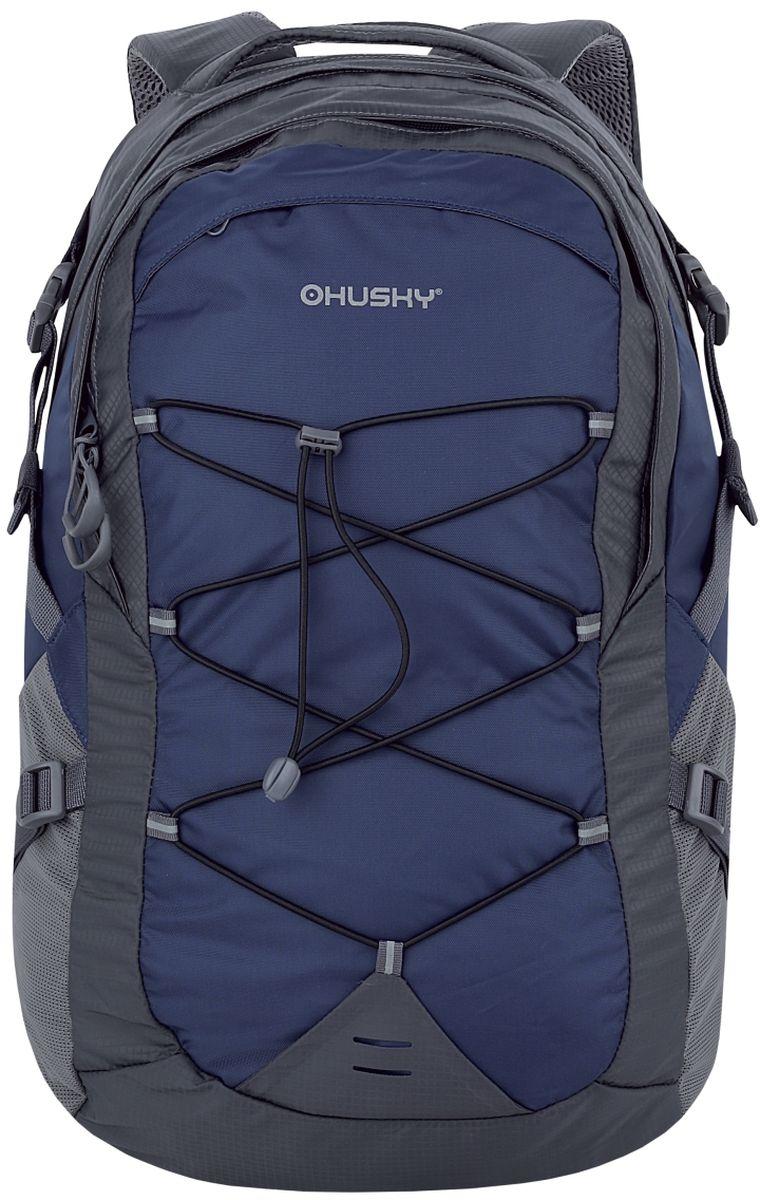 Рюкзак городской Husky PROSSY, цвет: синий, 30 лУТ-000071752Рюкзак городской PROSSY 30 от бренда HUSKY. Особенности модели: - ткань с водоотталкивающей пропиткой,- сетчатая система вентиляции спины NBS,- одно основное отделение, - нагрудный и поясной ремни,- крепеж для палок и инструмента, - карман для питьевой системы,- накидка от дождя, - боковые карманы-cетки,- светоотражающие элементы.Объем: 30 литров; Материал: Полиэстер 420D Diamond Ripstop, полиэстер 420D Ripstop PU;Размер: 53 х 29 х 19 см;Вес: 1000 г.