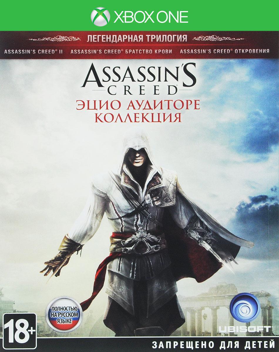 Assassin's Creed: Эцио Аудиторе. Коллекция (Xbox One) playstation