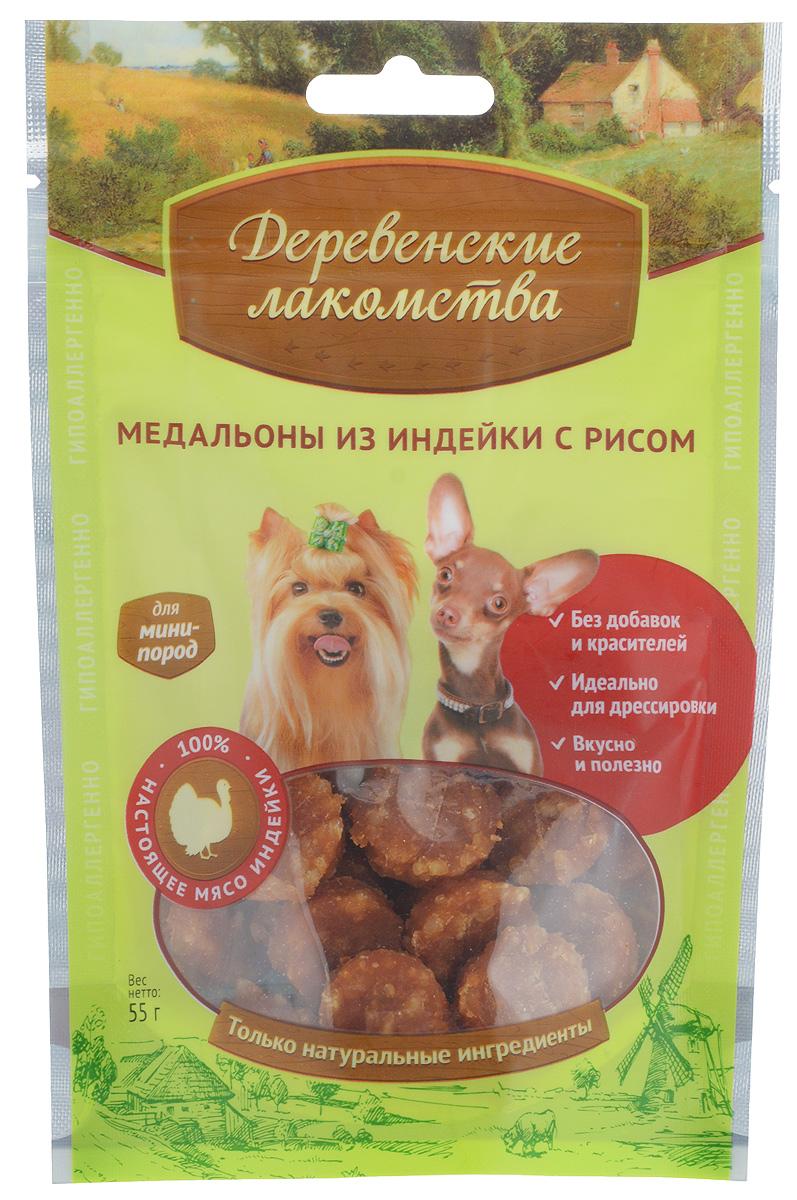 Лакомство для собак мини-пород Деревенские лакомства, медальоны из индейки с рисом, 55 г лакомство для собак деревенские лакомства косточки из индейки для мини пород 55г