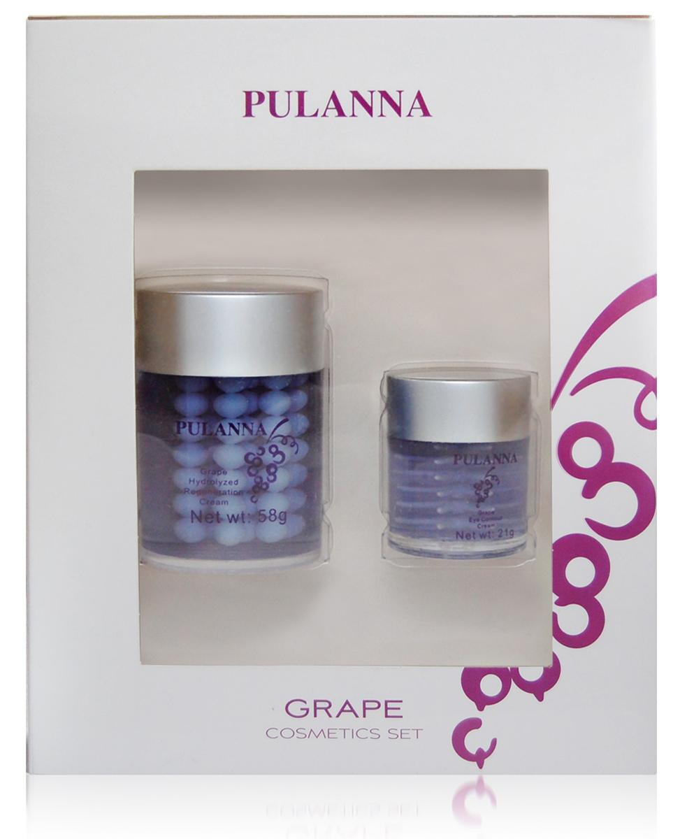 Pulanna Подарочный набор Grape Cosmetics Set (2 предмета)59025960059481. Увлажняющий антистрессовый крем для лица нормализует микроциркуляцию, укрепляет сосуды. Борется со свободнорадикальными процессами, увлажняет и тонизирует кожу. Обладает противоаллергическим действием. Питает предохраняет от преждевременного старения. Крем повышает кожный иммунитет, насыщает её влагой на длительный период. Кожа глубоко увлажнена, повышается ее эластичность. Улучшается цвет лица. 2. Крем для контура глаз оказывает тонизирующее, увлажняющее действие. Защищает от свободнорадикальных процессов и негативного воздействия окружающей среды. Эффективно устраняет отечность, «темные круги» под глазами. Препятствует преждевременному старению и перерастяжению нежной кожи век.Рекомендуется для сухого, нормального и комбинированного типа кожи с 18 лет.
