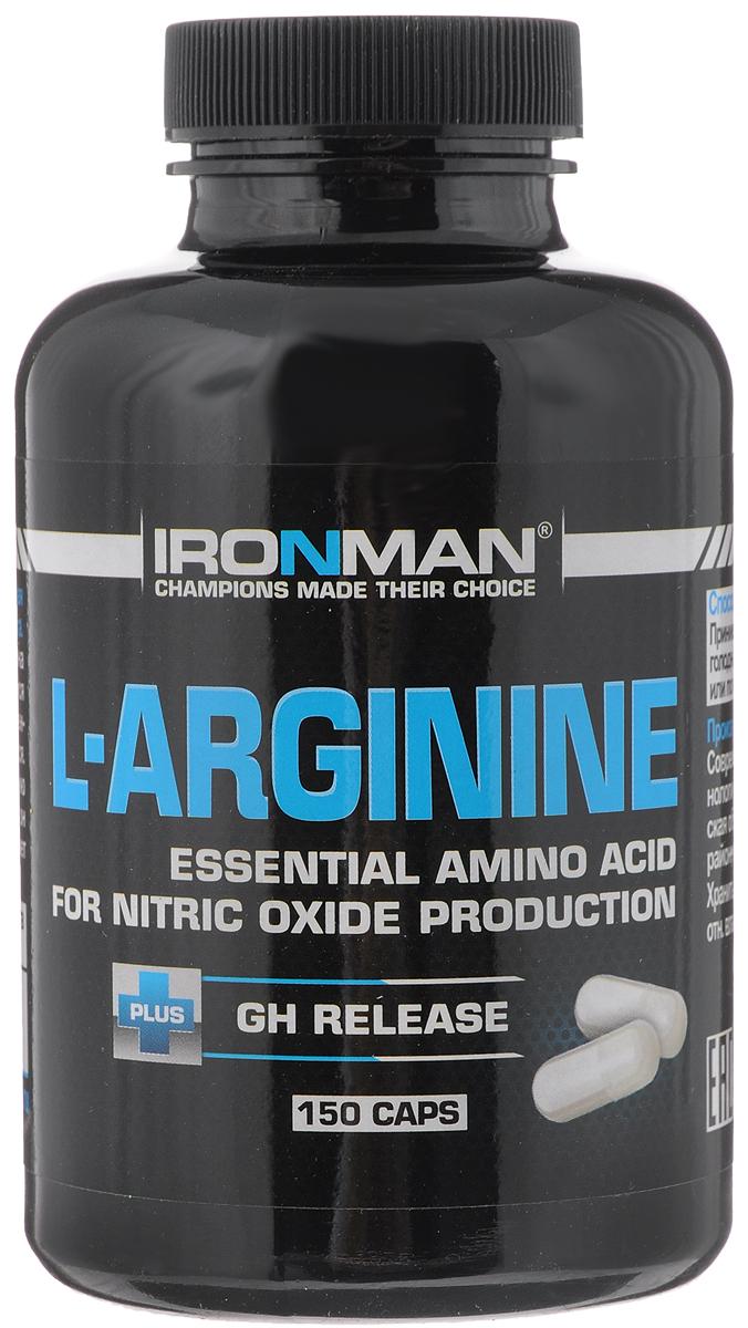 Аминокислотный комплекс Ironman