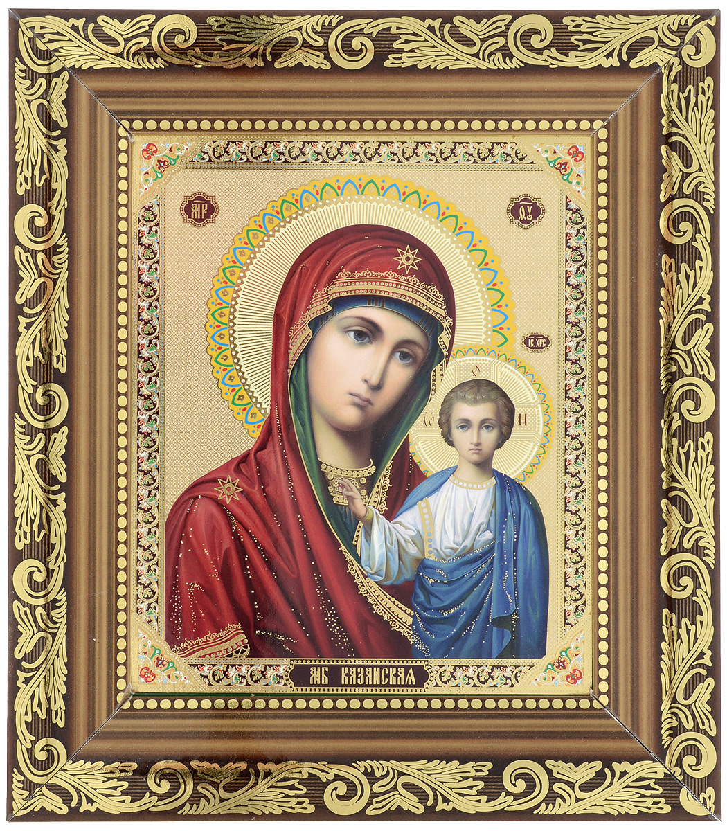 Икона Proffi Божией Матери Казанская, 14 х 17 см икона пресвятая богородица 10 5 см х 14 5 см