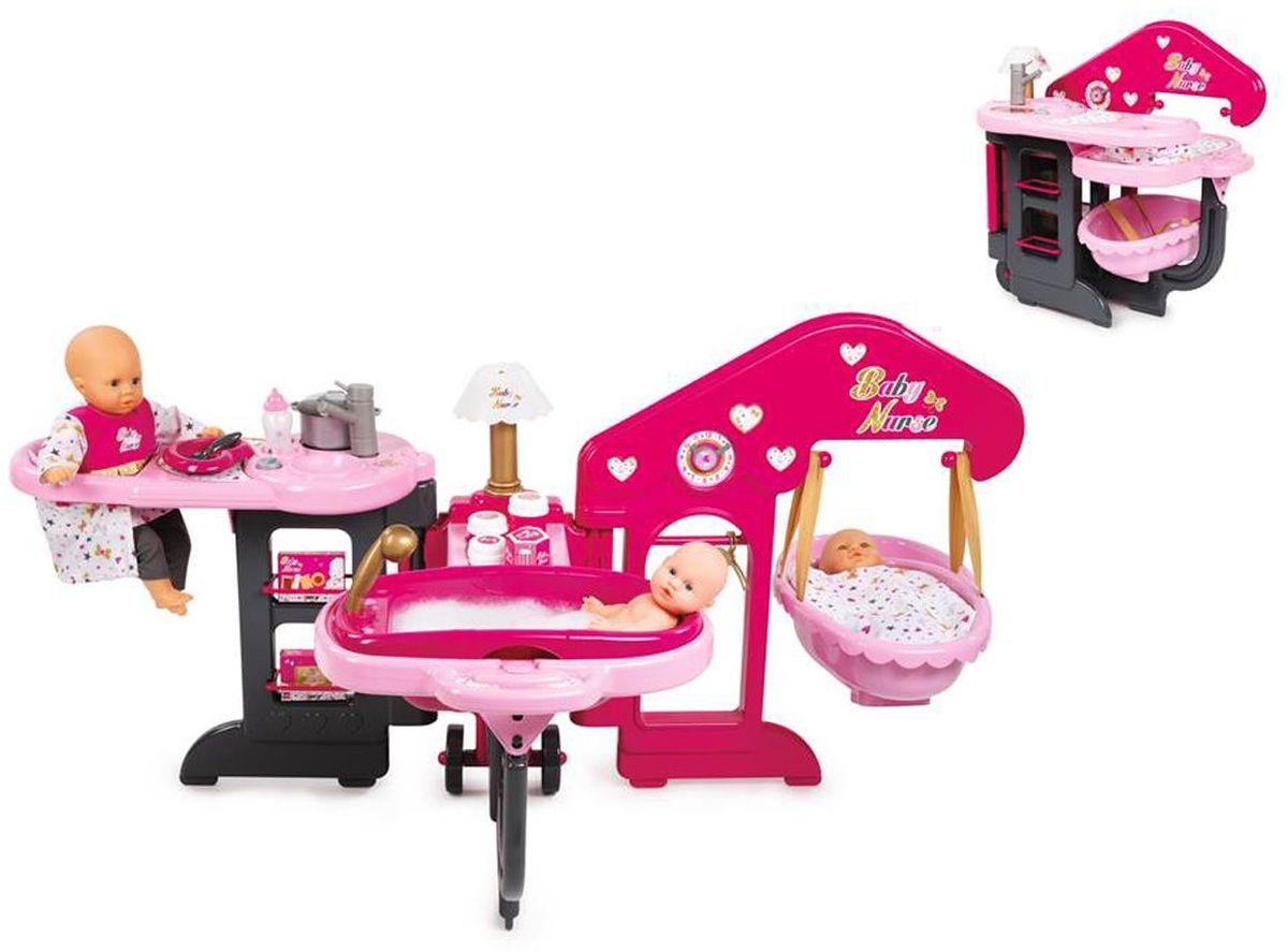 Smoby Аксессуар для кукол Набор по уходу Baby Nurse smoby мебель для кукол колыбель baby nurse