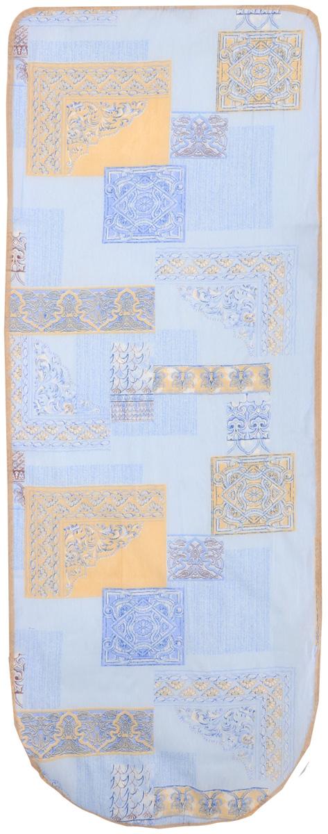Чехол для гладильной доски Eva, цвет: голубой, бежевый, 129 х 45 смЕ1303Хлопчатобумажный чехол Eva с поролоновым слоем продлитсрок службы вашей гладильной доски. Чехол снабжен прочной резинкой, припомощи которой вы легко зафиксируете его на рабочей поверхности гладильной доски. Размер чехла: 129 см х 45 см.Максимальный размер доски: 120 см х 38 см.