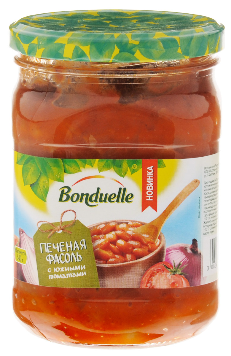 Bonduelle Печеная фасоль с южными томатами, 540 г5628Взяв за основу особый сорт крупной белой фасоли со сливочным вкусом и соус из спелых томатов, выращенных на Кубани, создано блюдо Bonduelle, достойное гурмана. Натуральный состав и домашний вкус делают его идеальным гарниром или холодной закуской.После вскрытия тары продукт хранить при температуре от +1C до +10C в течение суток.