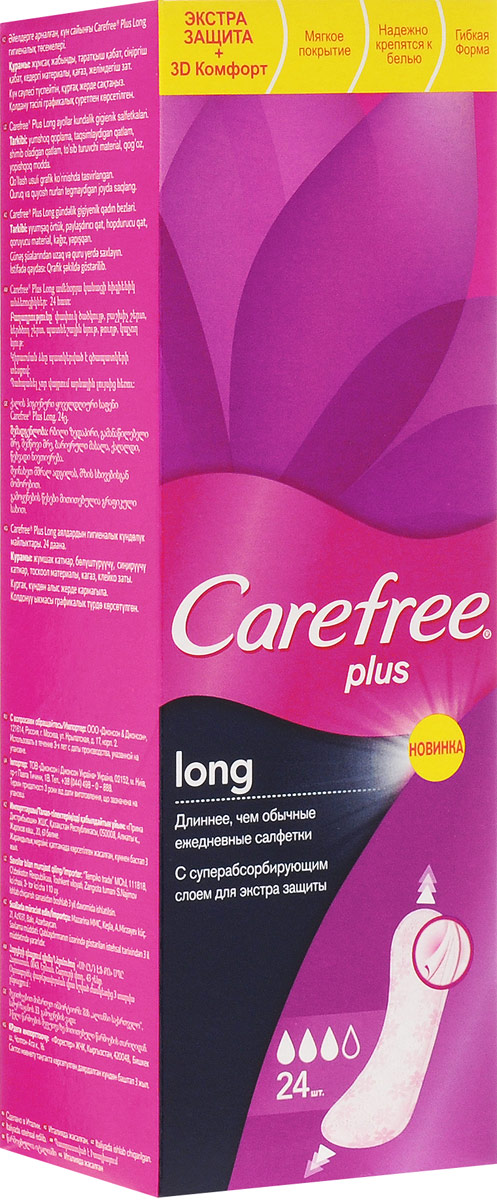 Carefree Plus Ежедневные прокладки Long, 24 шт47109/80774Сохраняйте ощущение чистоты и свежести каждый день с новыми улучшенными прокладками Carefree Plus Long. Это самые длинные ежедневные прокладки Carefree, которые теперь впитывают выделения еще быстрее. Они предотвращают появление запаха в течение 12 часов, а уникальный впитывающий слой надежно удерживает жидкость внутри. Суперабсорбирующий слой надежно удерживает влагу внутри.Протестированы дерматологами.Товар сертифицирован.