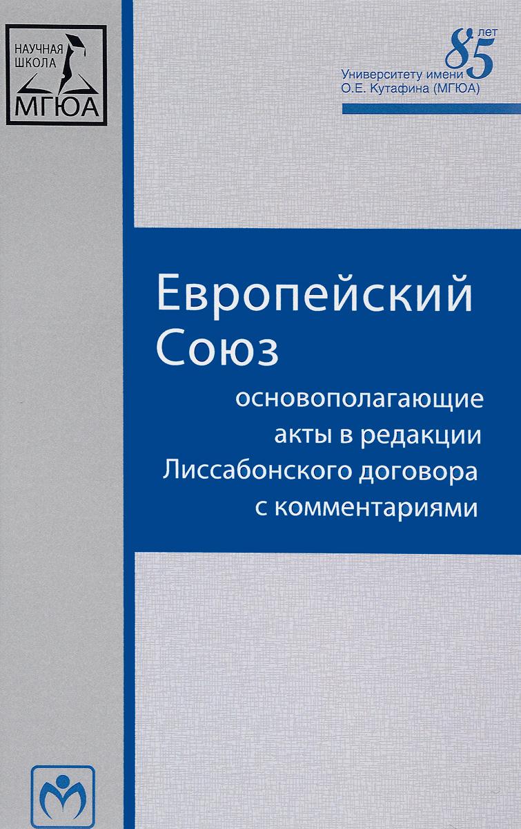 сообщение европейской трудовой ассоциации отзывы голое