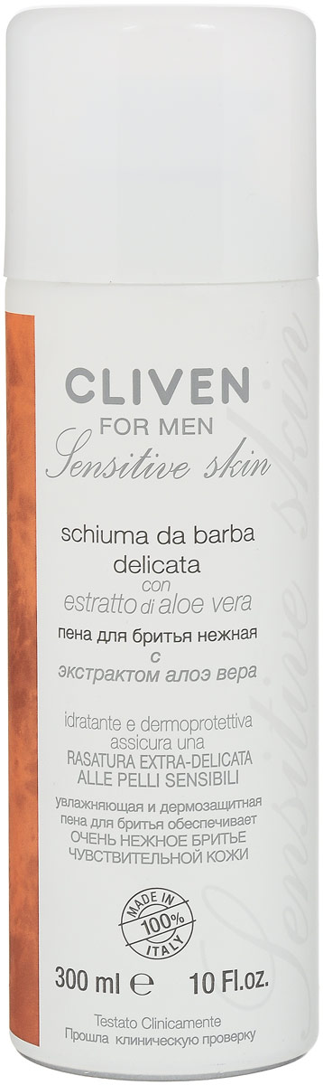 Cliven Пена для бритья Нежная с экстрактом Алоэ Вера 200мл мужская нежная биопена для бритья lavera